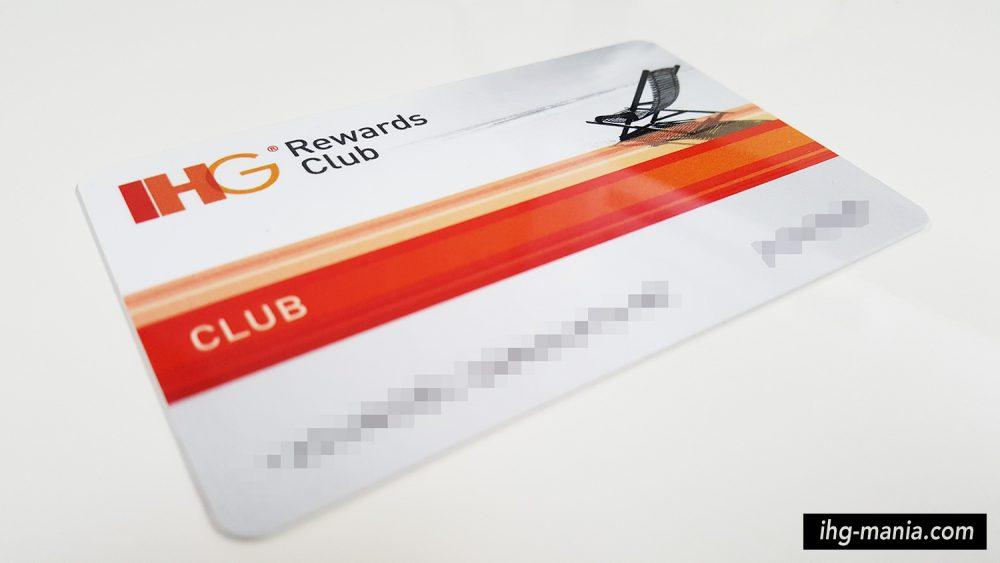 ihg_card_club