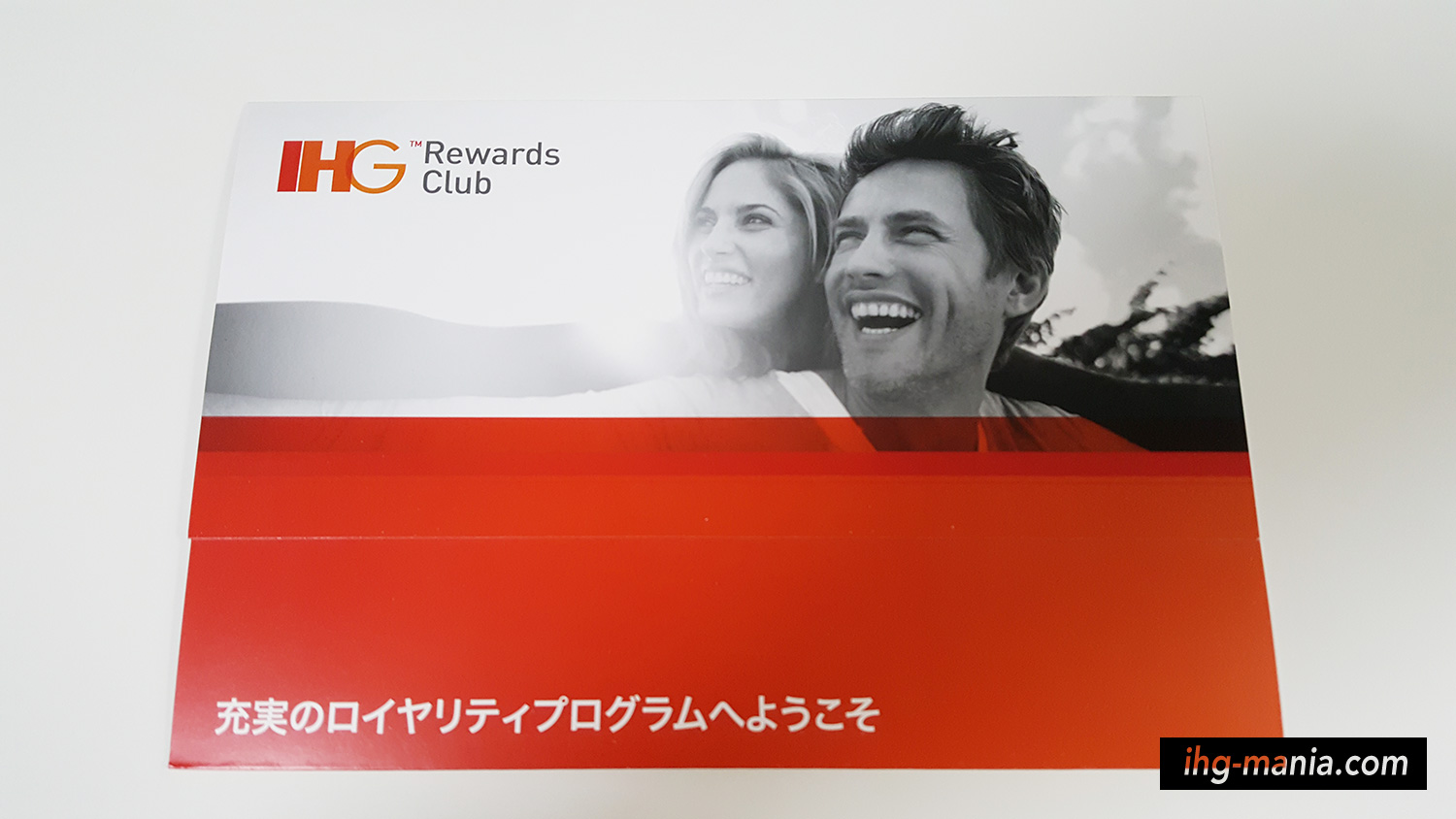 ihg_rewards-club_1